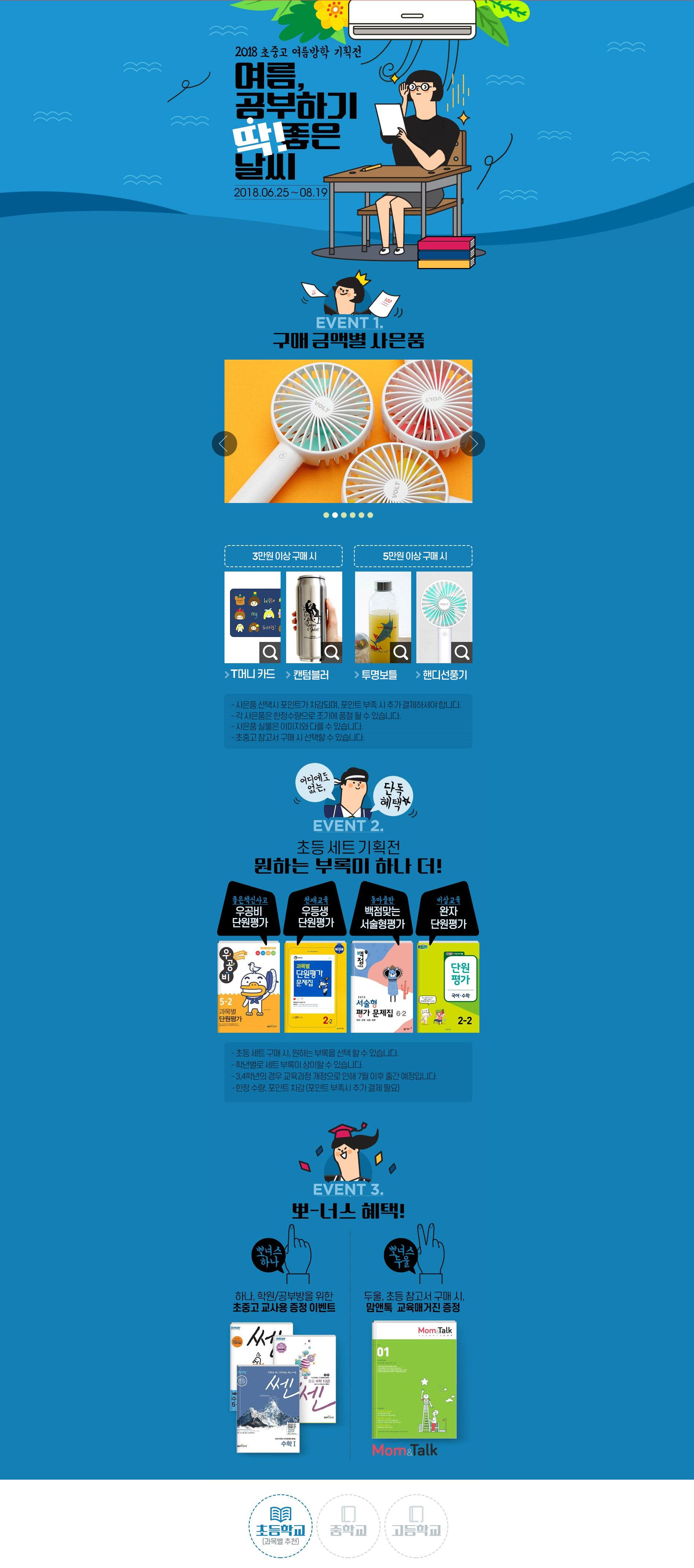 pin by 수정 위 on promotion pinterest promotion ppt design and