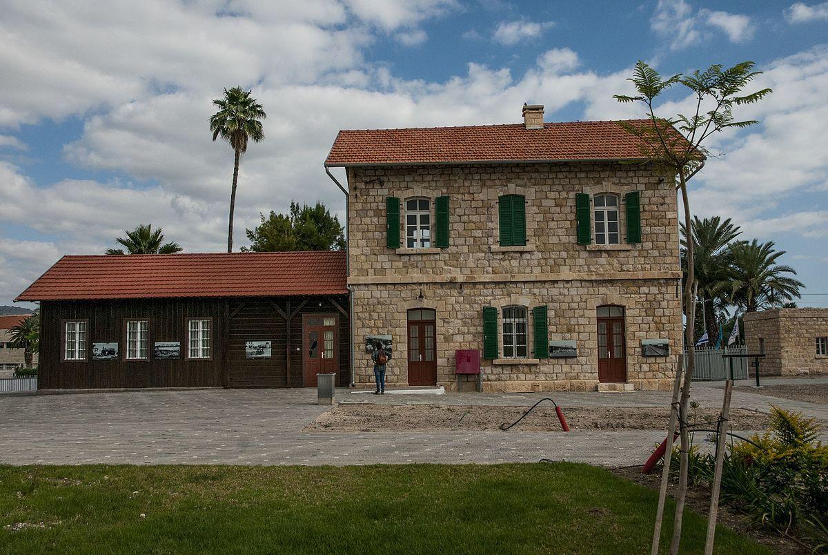 תחנת הרכבת סמח צמח מבנה התחנה מהתקופה העותמנית המשוחזר House Styles House Home Decor