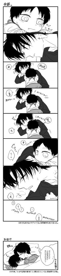 「嫁俺!の小話6」/「はちのす」の漫画 [pixiv]