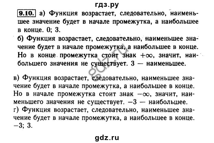 Перевод с английского на русски страница 41 7 класс пажалуста памаги