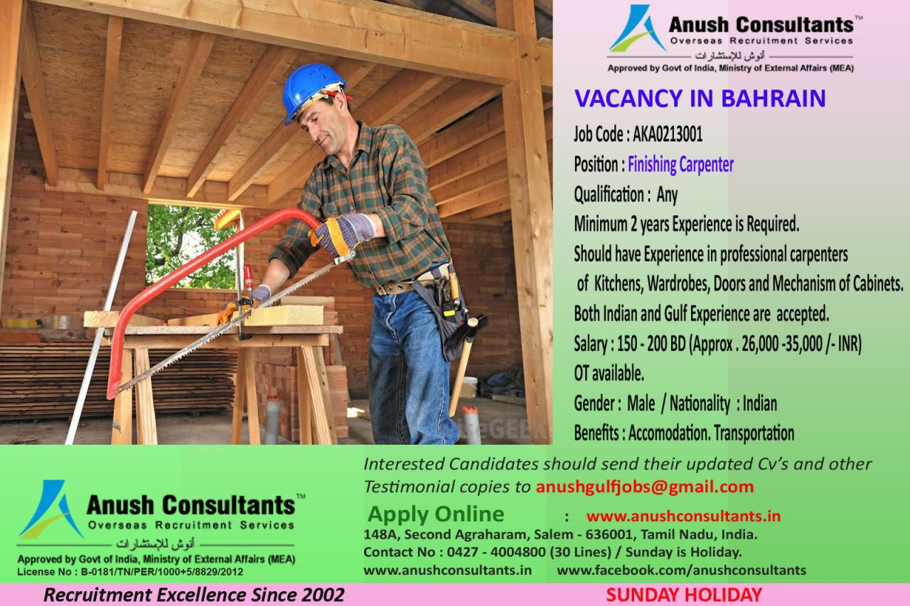Required Finishing carpenter for Bahrain : salary 150 – 200