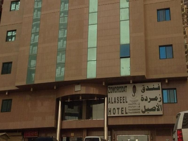 Mecca Zomorodet Al Aseel Hotel Saudi Arabia Middle East Located In Al Aziziyah Zomorodet Al Aseel Hotel Is A Perfect Starting Point F Hotel Middle East Mecca