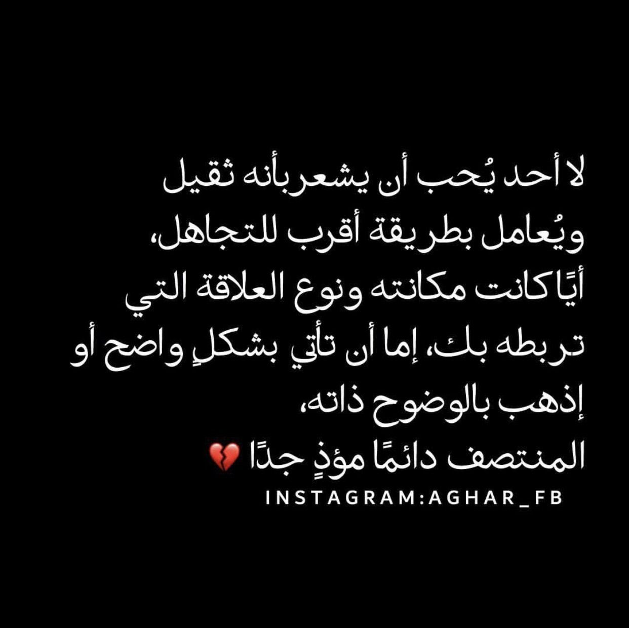 Pin By نوف الدوسري On אוכתי Photo Quotes Friendship Quotes Arabic Quotes