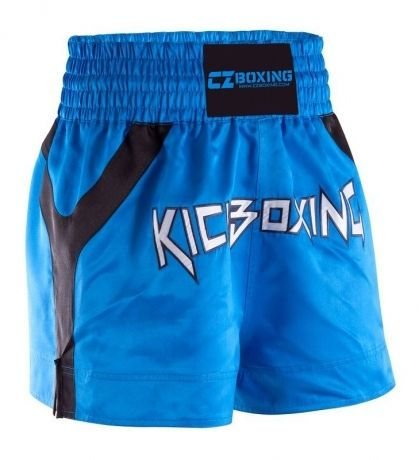 Brazil S Best Custom Boxing Shorts Boxing Shorts Kickboxing Mma Shorts