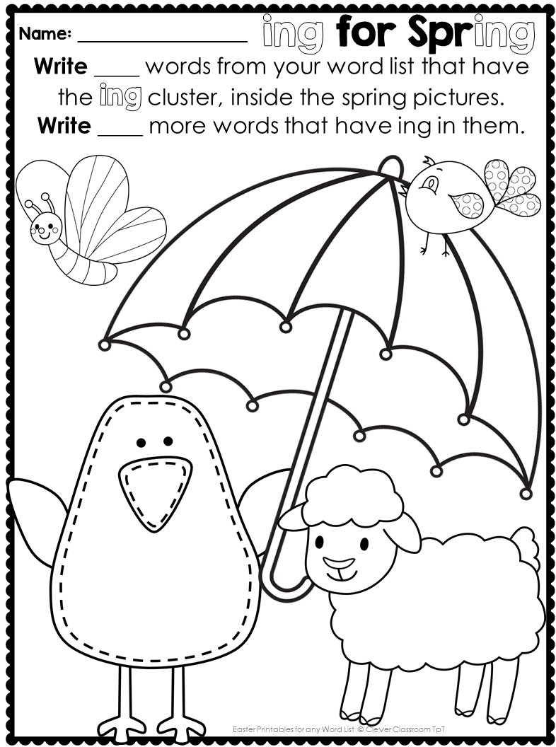 Easter Printables for any Word List | Easter printables, First grade ...