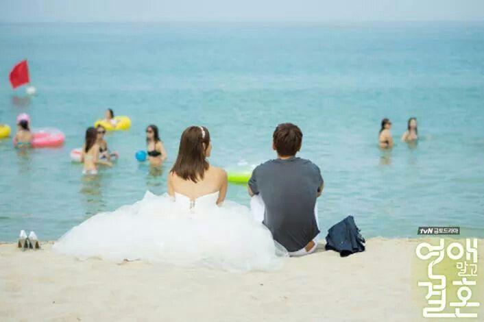 marriage not dating 2.bölüm best friend dating ex songs