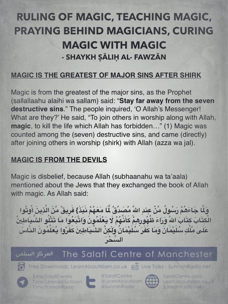 Pin By Dheen On Islam In 2020 The Magicians Rules Of Magic The Cure
