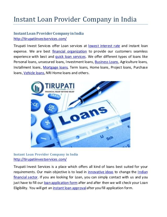 Pin By Tirupati Invest On Loan Provider Company In India Loan Company Personal Loans Financial Organization
