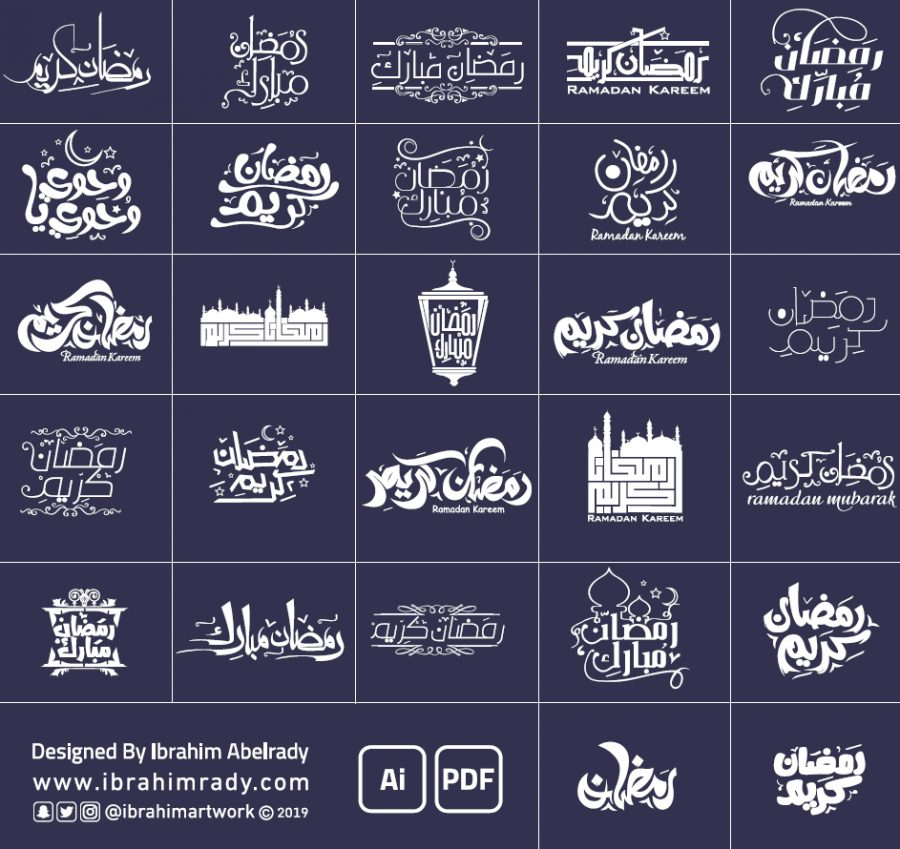 27 مخطوطة رمضانية احترافية Ramadan Kareem Typography جرافيكس العرب Indian Vector Free Mockup Free Psd Graphic Designers Arabic Books Photoshop Mockup Ramadan