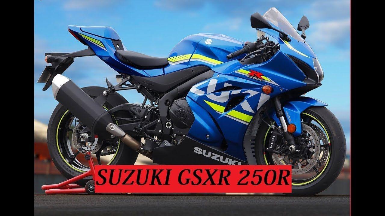 SUZUKI GSXR 250R 2018 ABS PRICE TOPSPEED EXHAUST WALKAROUND REVIEW