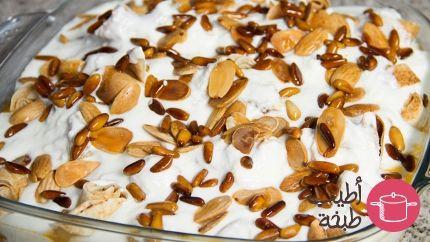 فتة الباذنجان Recipe Food Drinks Dessert Food Arabic Food