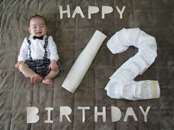 Half Birthday Half Birthday Baby 6 Month Baby Picture Ideas Boy