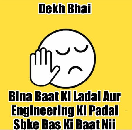 Pin On Dekh Bhai