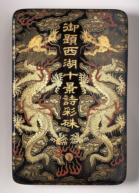 Chinese lacquered box, 18th century ~  Lacquered box with lid decorated with gold and red dragons on a black background containing ten pressed ink tablets in different colours with landscape scenes and poems by the Emperor on the reverse side.