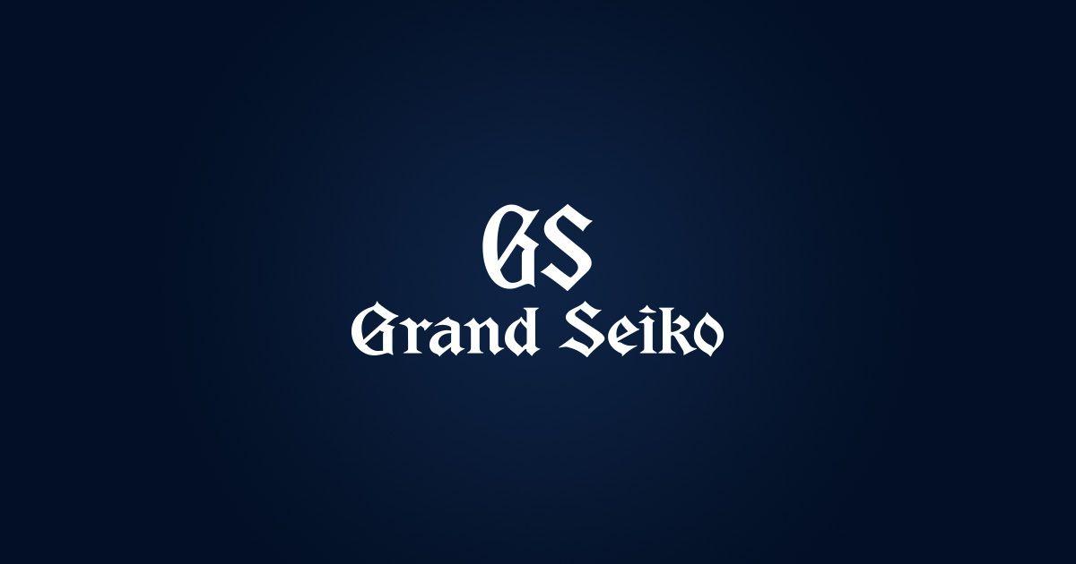 世界中で愛されるGrand Seikoのオフィシャルサイト。世界の審美眼を挑発する。グランドセイコー