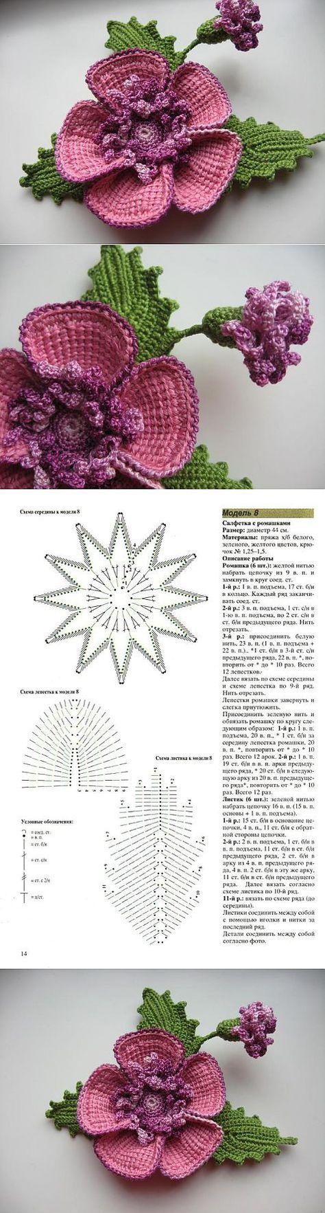 Красивая цветок крючком - мастер класс. | Вязание крючком | Постила
