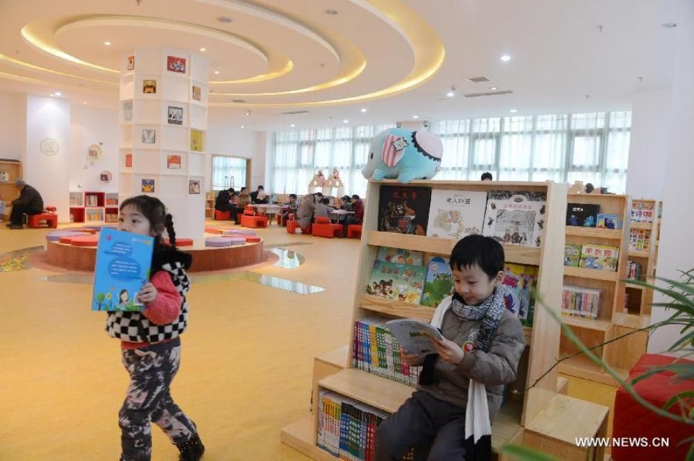 Childrenu0027s Area   Google Search · Childrenu0027s LibraryLibrary DesignChildren  ...  Library Design Ideas