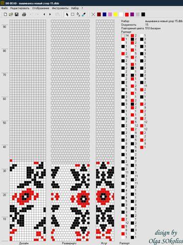 Bead Crochet Rope Pattern Vertical Flowers 15 Around 3 Colors