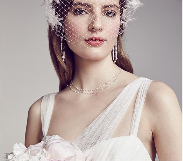 Neiman Marcus Bridal Salon Dallas