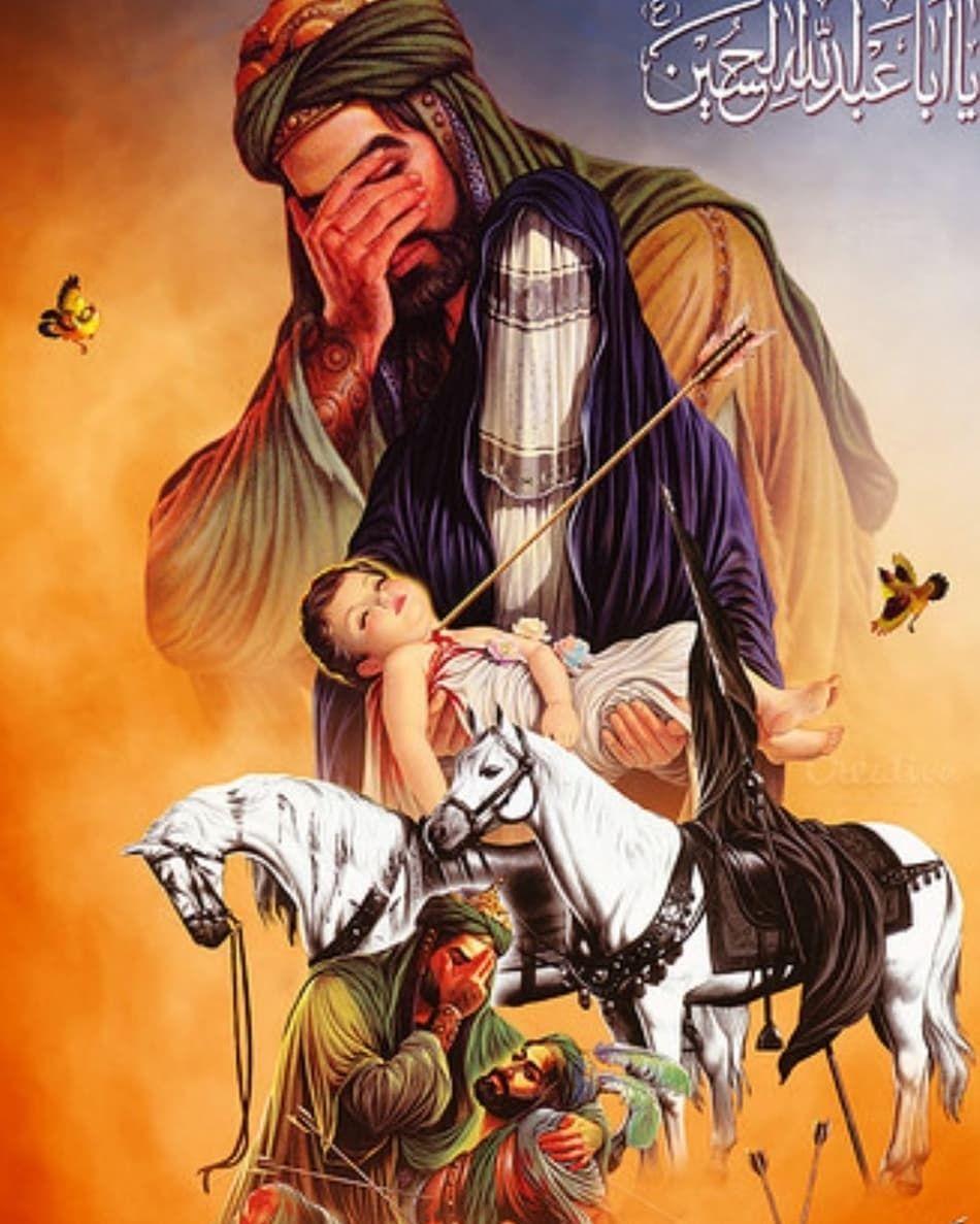Instagram Beitrag Von لولو كاتي Jun 15 2019 Um 7 38 Utc Muharram Pictures Islamic Artwork Islamic Paintings