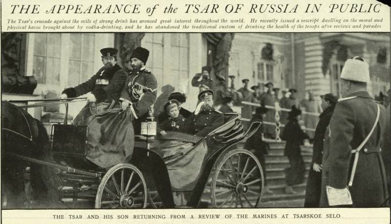The Love That Ended An Empire in 2020   Imperial russia