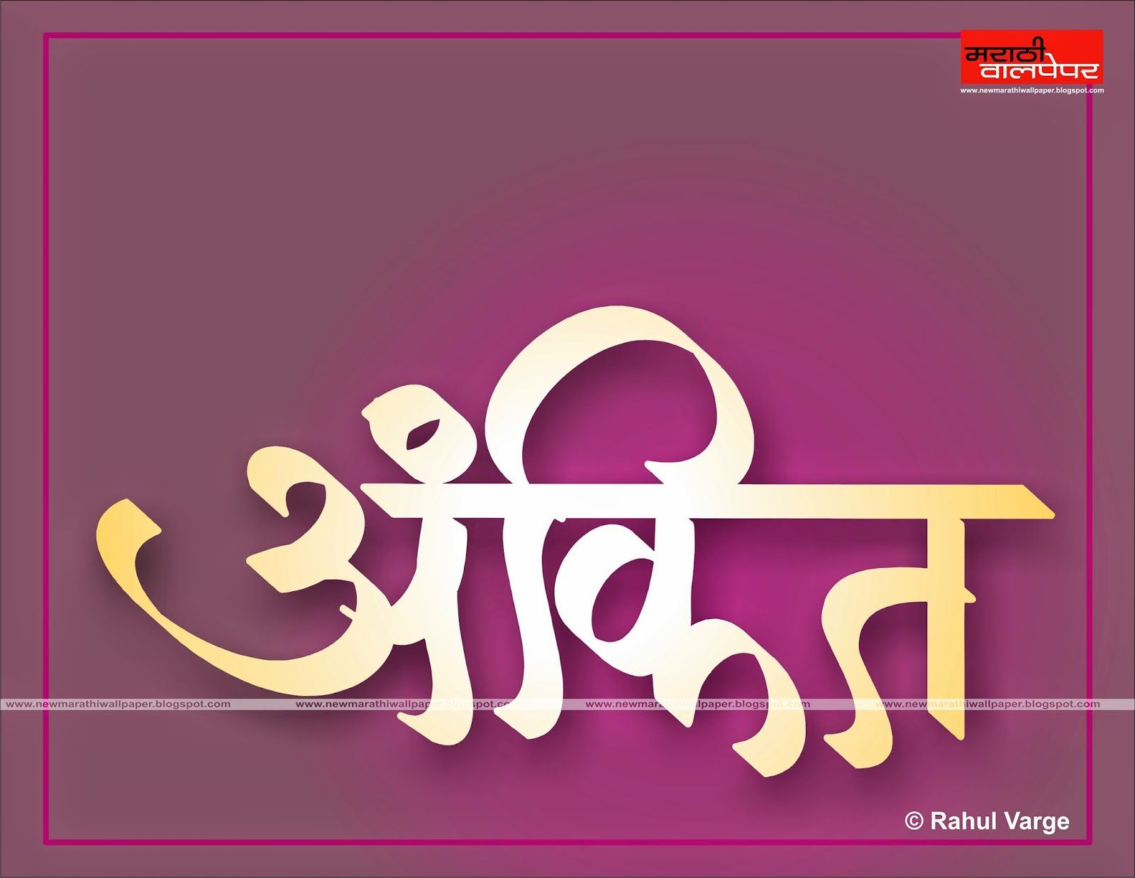 Must see Wallpaper Name Rahul - fe1a9da5a525647769c904cf86790c77  Graphic_632793.jpg