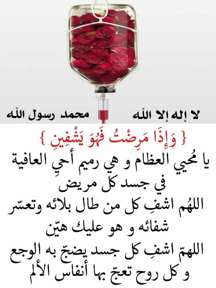 Pin By The Noble Quran On I Love Allah Quran Islam The Prophet Miracles Hadith Heaven Prophets Faith Prayer Dua حكم وعبر احاديث الله اسلام قرآن دعاء Doa Islam Duaa Islam Islam
