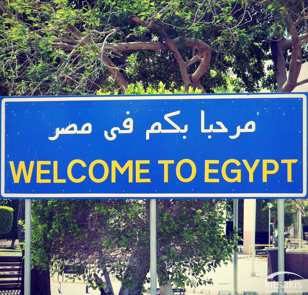 """""""Welcome to Egypt"""" sign at the Taba border crossing, a land crossing between #Egypt and Israel #kitsakis"""