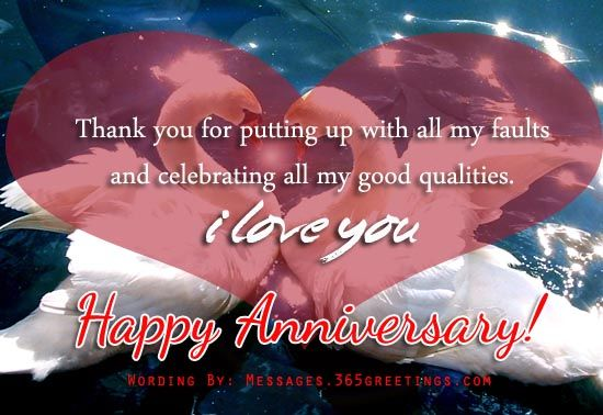 Anniversary Messages For Wife | anniversary board | Wedding