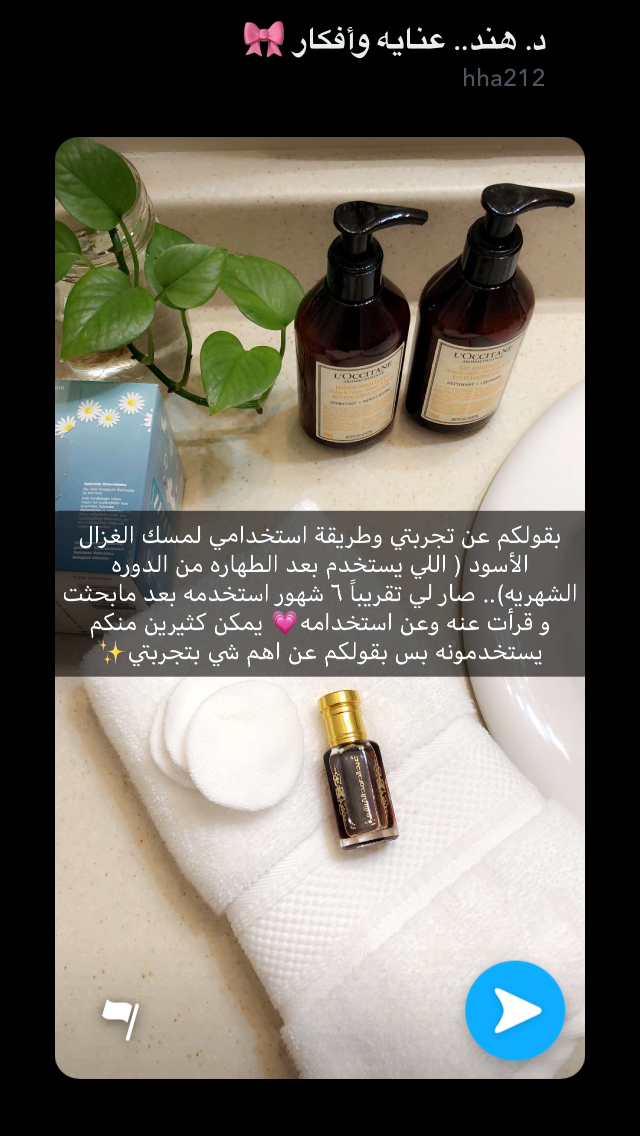 Pin By Memo On Love Beauty Skin Care Routine Beauty Routines Body Care