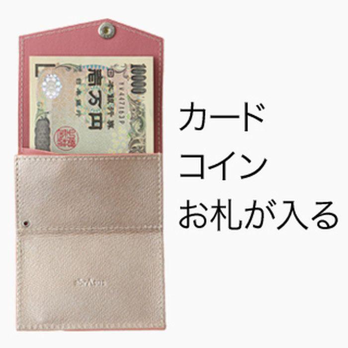 ece2b4189f5f グッドデザイン賞受賞】特別構造のミニ財布。選べる7色。。グッド ...