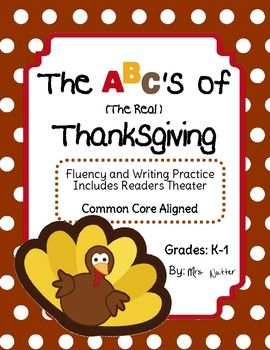 Thanksgiving Fluency and Writing Activity - Common Core Aligned - Readers Theater script included - Grades K-1