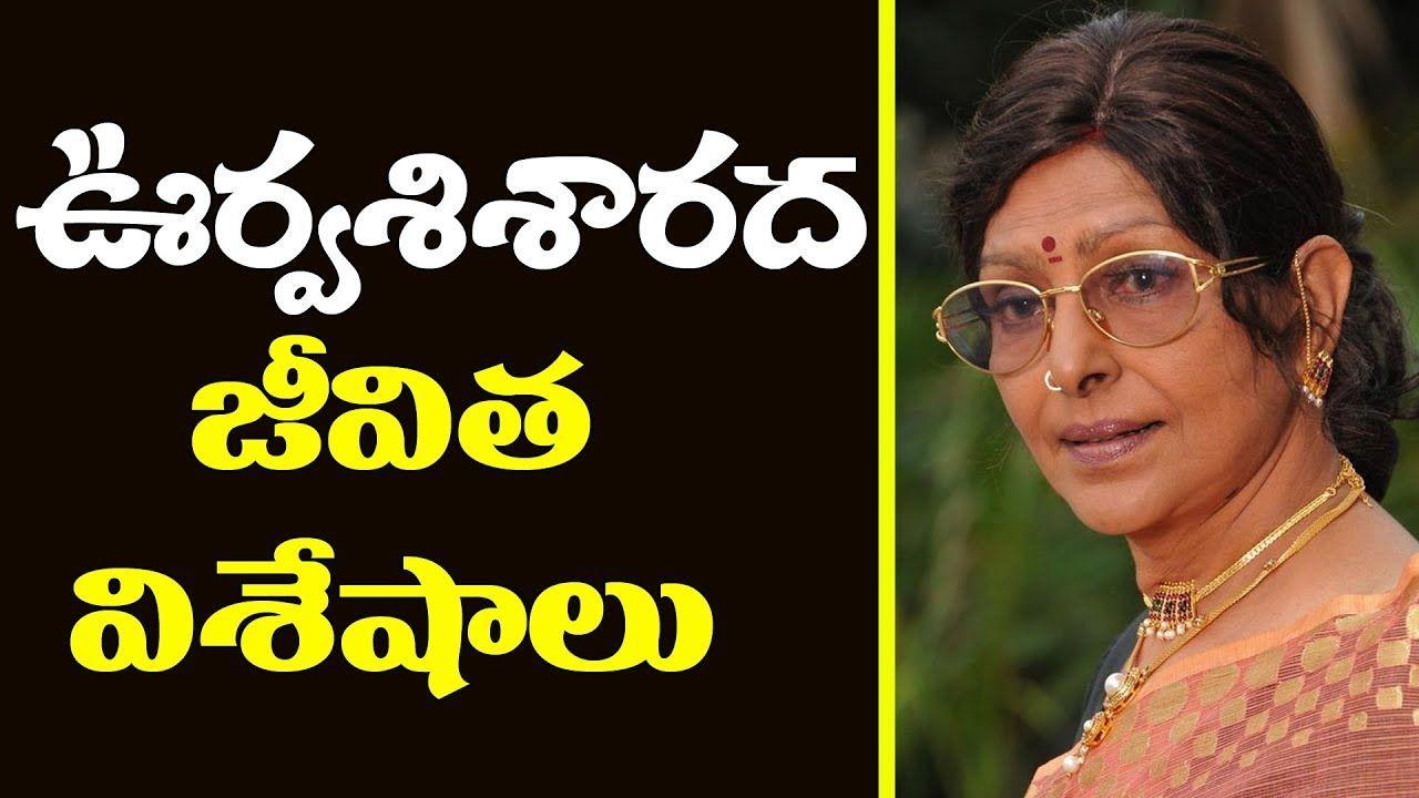 Urvashi Sarada Birthday Special Story    TNILIVE Movies