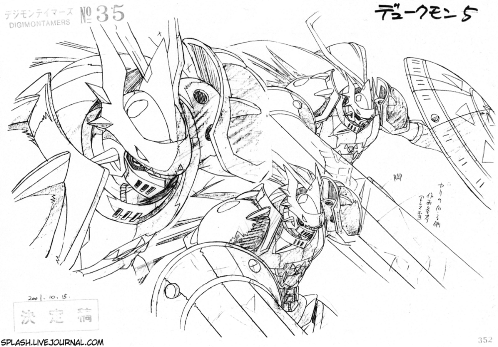 Pin on Digimon