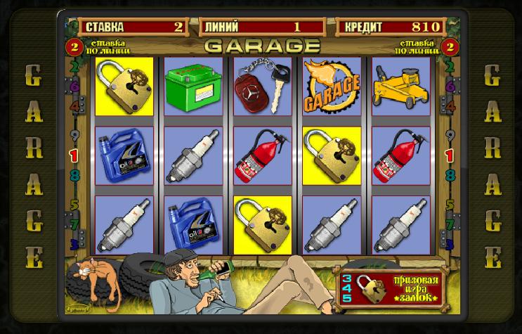Игровые автоматы бесплатно без регистрации и смс гараж 2 пацан играет в казино
