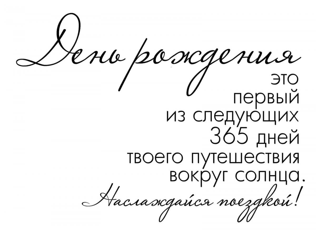 Фразы с днем открытки