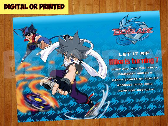 Beyblade Model 2 Digital Party Birthday Invitation Seba 8th B - birthday invitation model