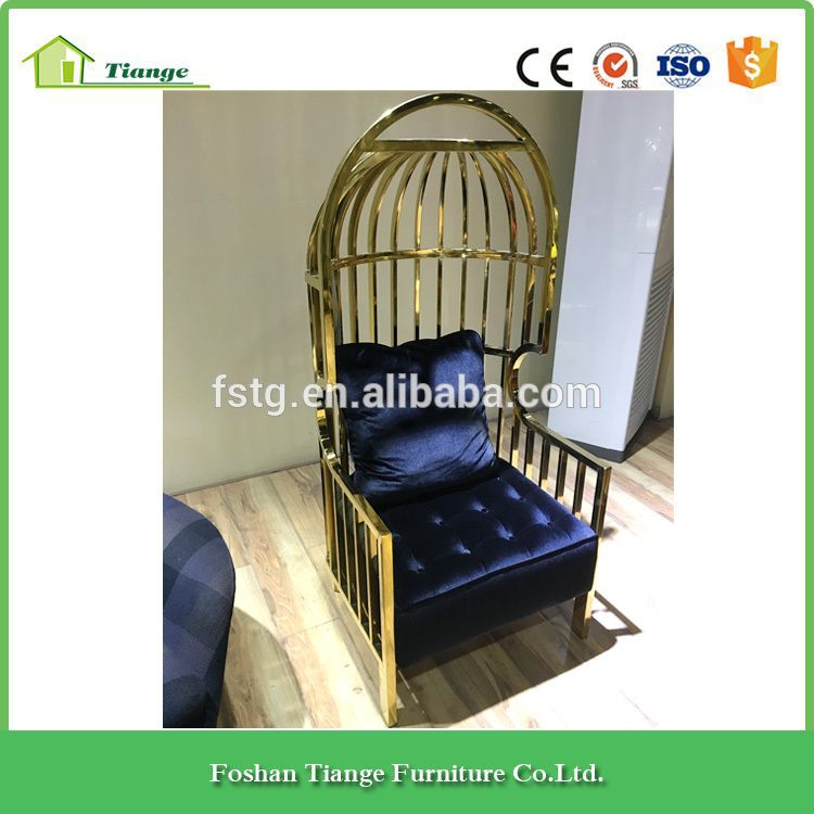 Hotel Furniture Polish Metal Frame Gold Nest Chair By Autoban