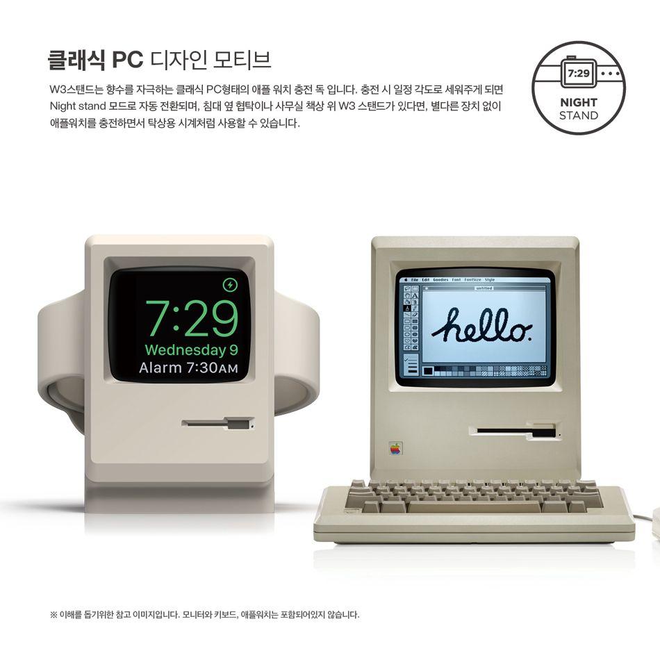 퓨즈치킨 금속 라이트닝 케이블 거치대 BOBINE-11번가 모바일 | Wanted ...