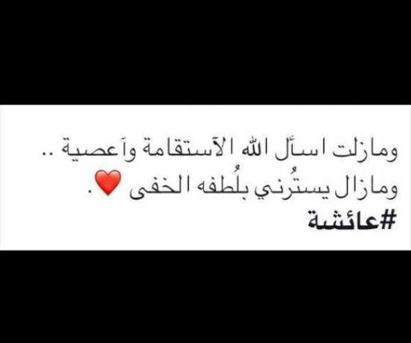 Pin On عربي Arabic