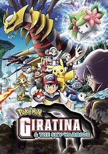 Giratina The Sky Warrior English Dvd Cover Jpg Pokemon Movies Pokemon Anime Dvd