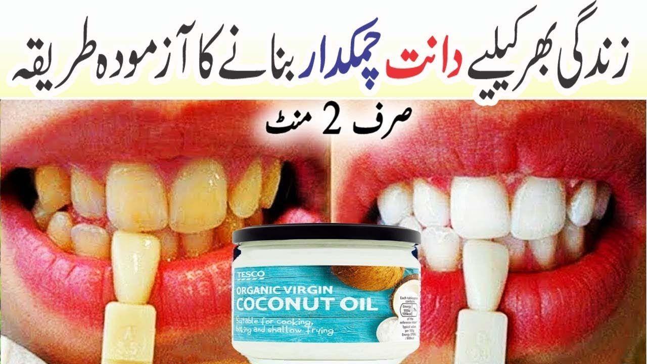 Coconut Oil For Teeth Whitening In Hindi Teethwalls