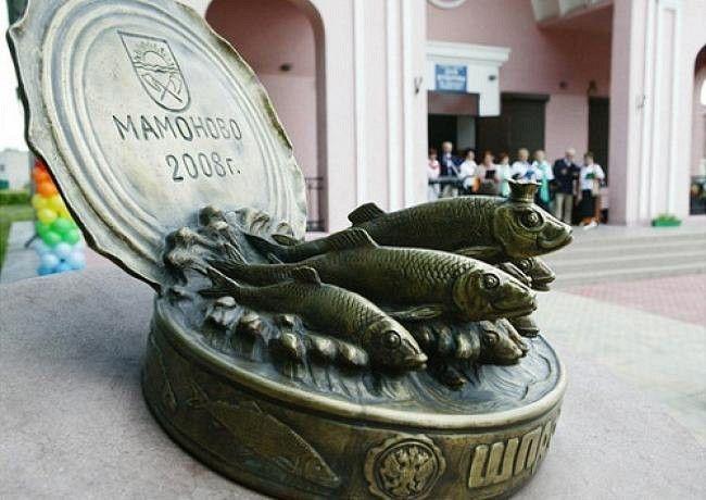 Мамоново, Калининградская область, Россия. Памятник шпротам.