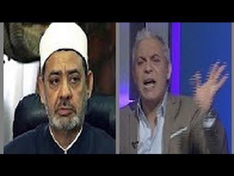 معتز مطر يبرئ احمد الطيب من انقلاب السيسي على الازهر Youtube Music