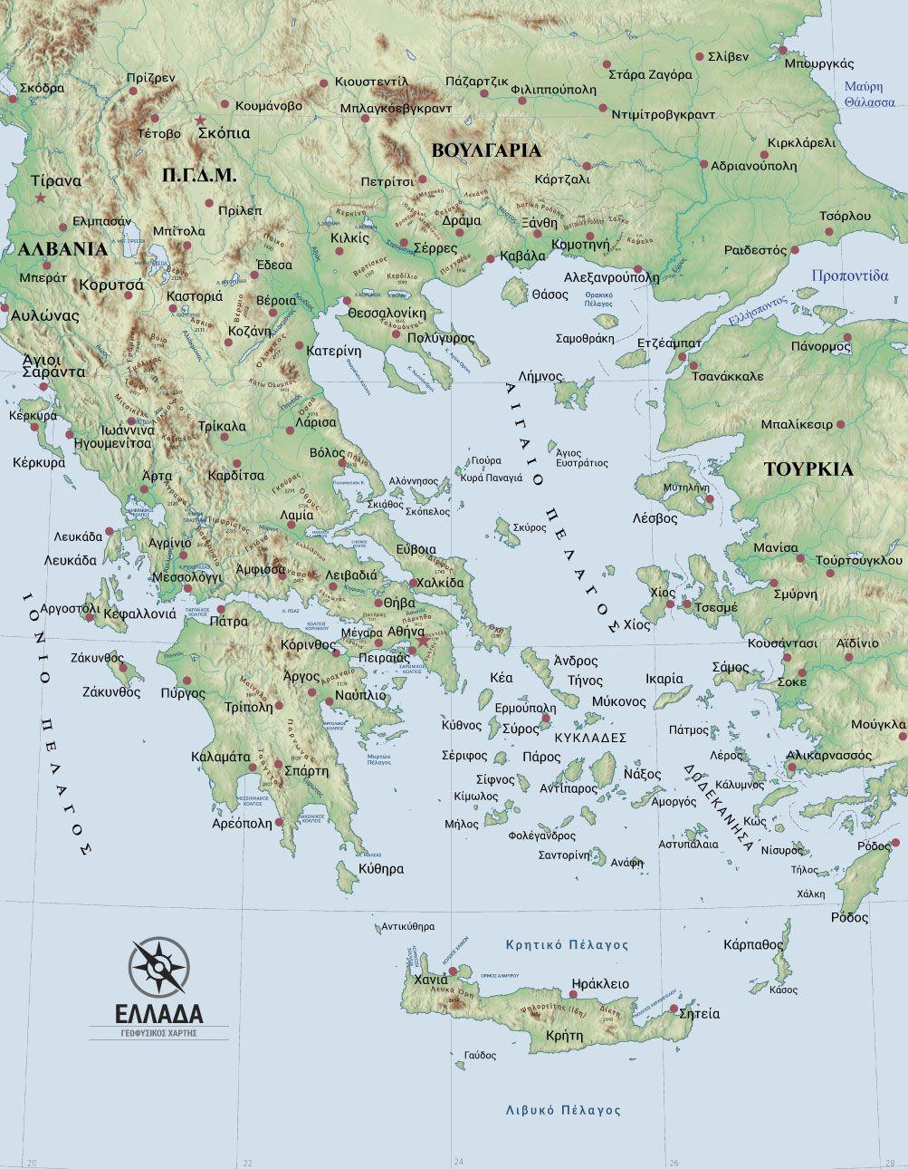Xarths Elladas Gewfysikos Geo 217 Map World Map World