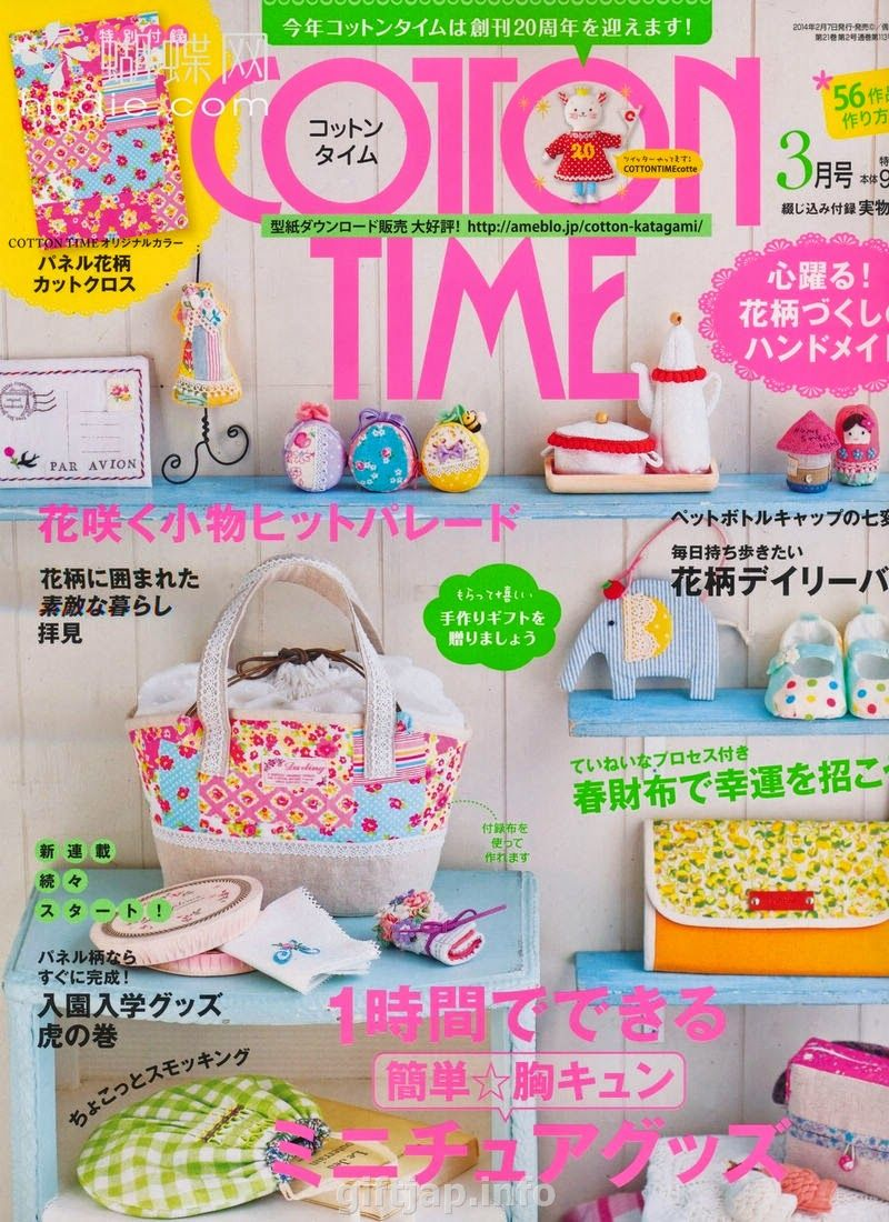 Free Download Japanese Craft / DIY Books and Magazines: Free ...