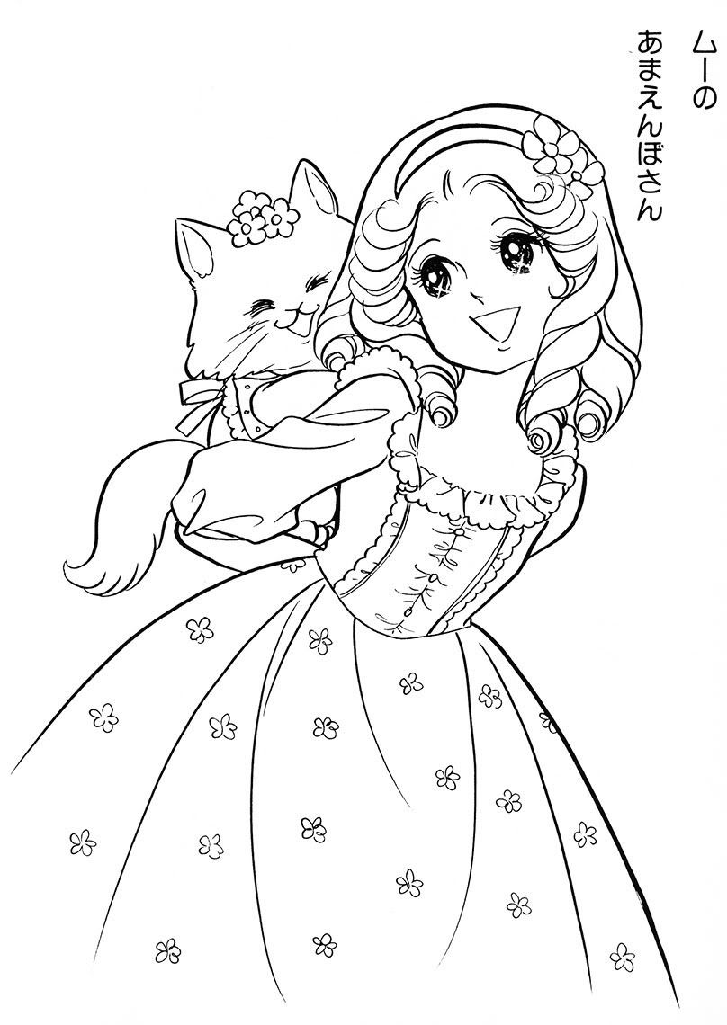 Khateerah S Image Cute Coloring Pages Vintage Coloring Books Coloring Book Art