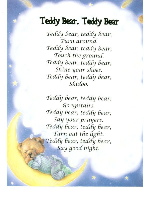 Teddy Bear I Remember This From When Was Little