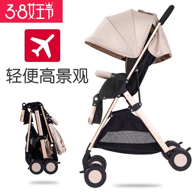 32+ Colugo compact stroller car seat info
