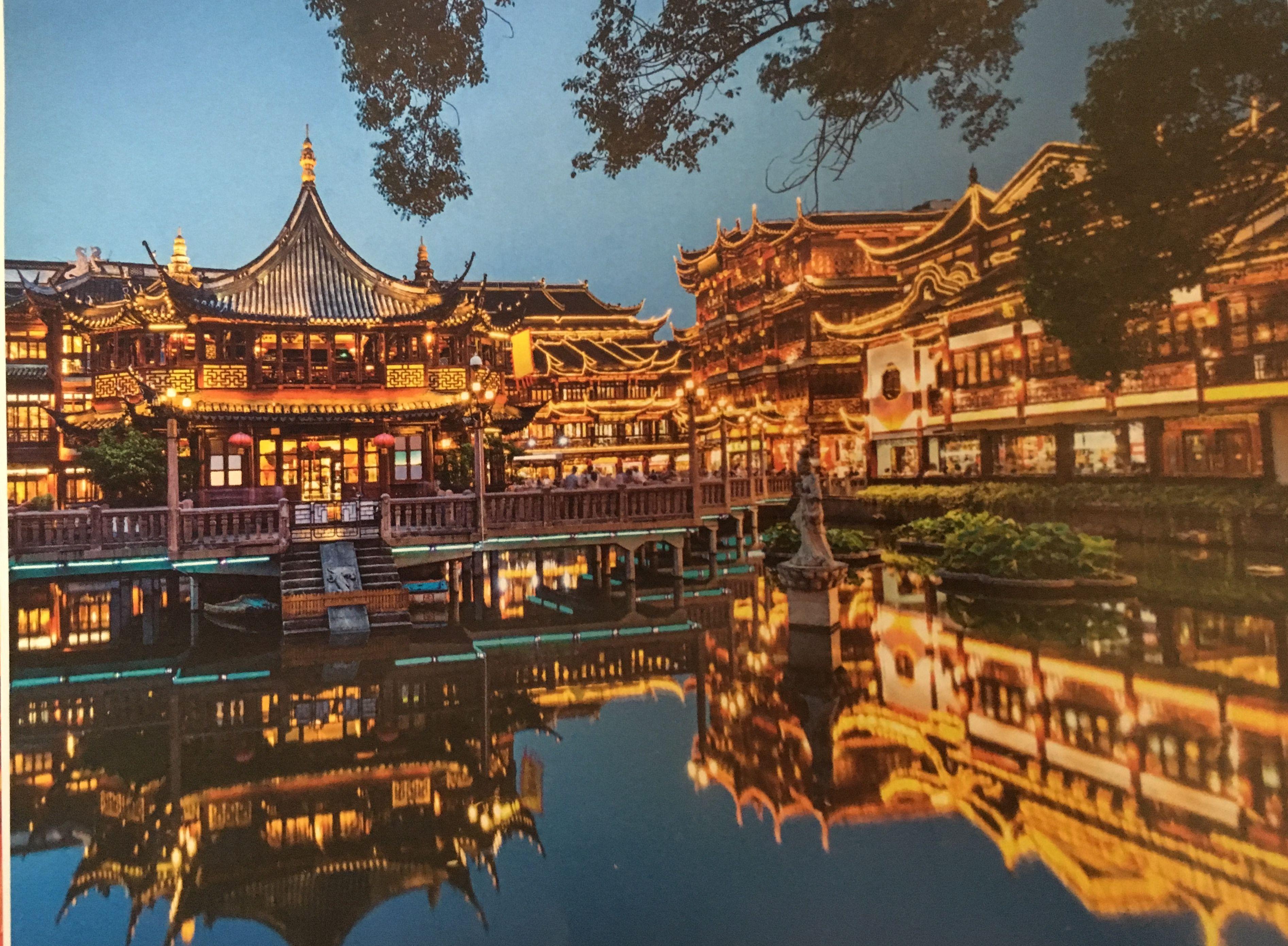 Yu Garden, Shanghai | Gardens | Pinterest